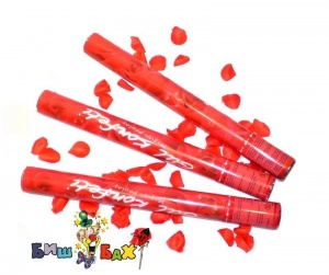 Romantic party popper